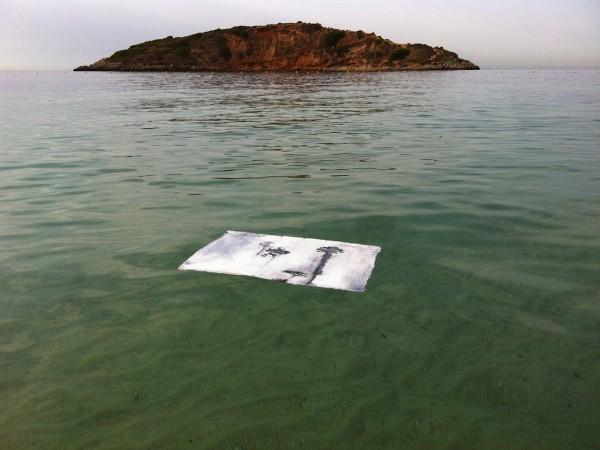 Vicenta Vwild fire, on the sea. 2012 (47x60cm)